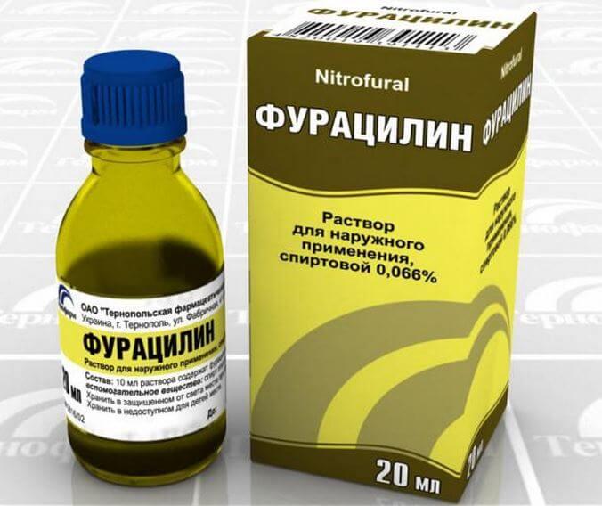 Промыть фурацилином