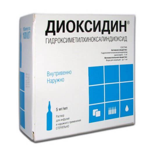 диоксидин для носа инструкция по применению