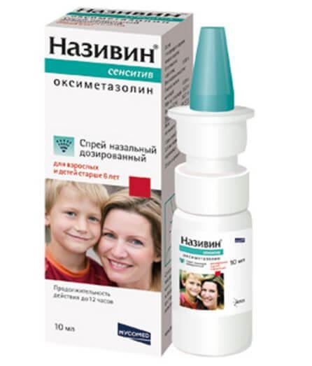 Називин Инструкция По Применению Для Новорожденных - фото 9