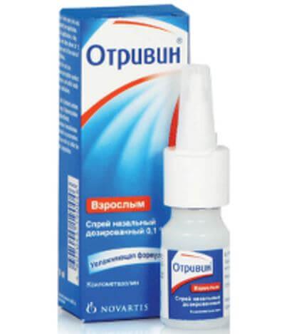 Отривин