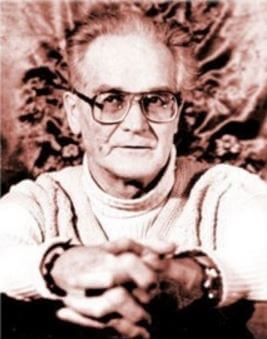 Бутейко Константин Павлович